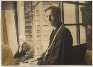 Aitken in Japan